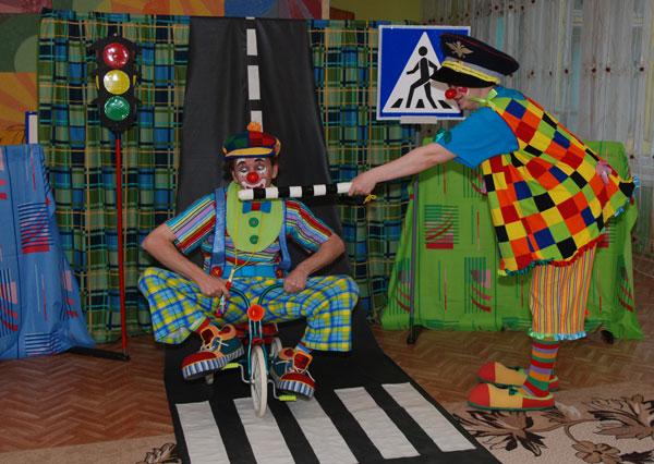 Клоун Шурик, Вызов клоуна в Красногорске